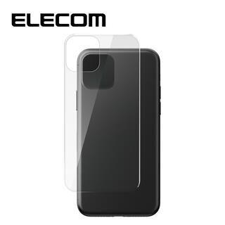iPhone 11 Pro/XS フィルム エレコム 背面強化ガラス 9H 指紋防止 気泡ゼロ iPhone 11 Pro/X/XS