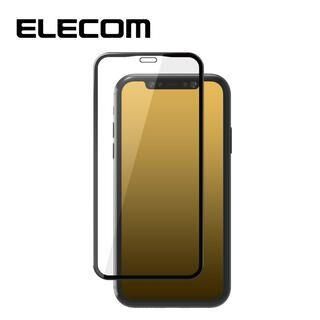iPhone 11 Pro/XS フィルム エレコム 強化ガラス 9H全面 指紋防止 フレーム リアルガラス iPhone 11 Pro/X/XS