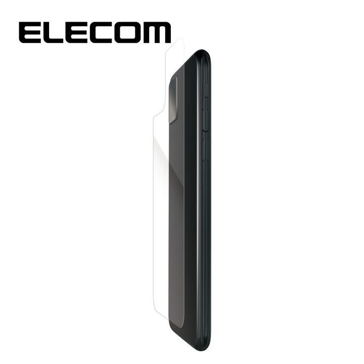 iPhone XR フィルム エレコム 背面保護フィルム 衝撃吸収 反射 / 指紋 防止 マット iPhone 11/XR_0