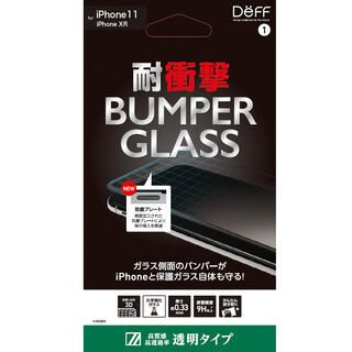 iPhone 11 フィルム BUMPER GLASS 強化ガラス クリア iPhone 11