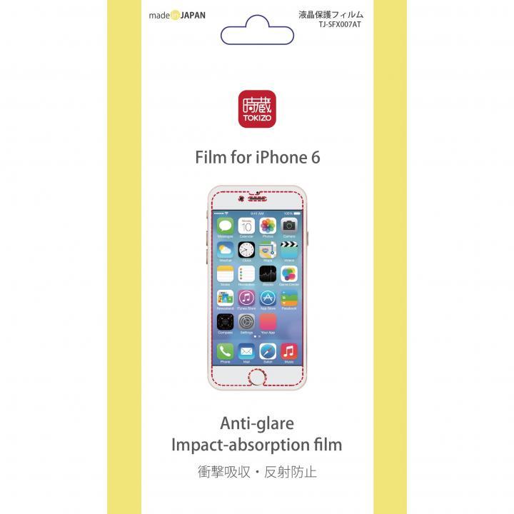 時蔵 衝撃吸収・反射防止フィルム iPhone 6フィルム