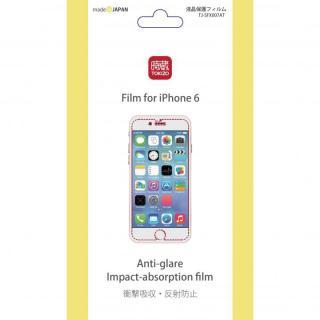 【iPhone6フィルム】時蔵 衝撃吸収・反射防止フィルム iPhone 6フィルム