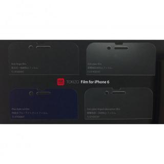 【iPhone6フィルム】時蔵 防眩式ブルーライトカットフィルム iPhone 6フィルム_3