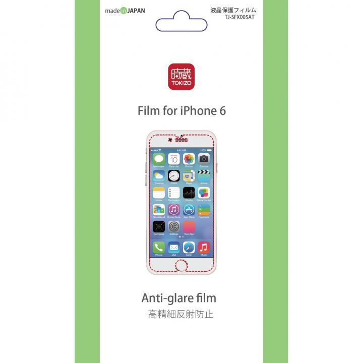 【iPhone6フィルム】時蔵 高精細反射防止フィルム iPhone 6フィルム_0