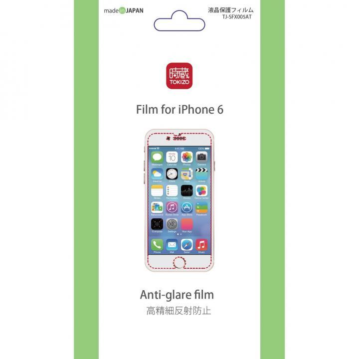 iPhone6 フィルム 時蔵 高精細反射防止フィルム iPhone 6フィルム_0