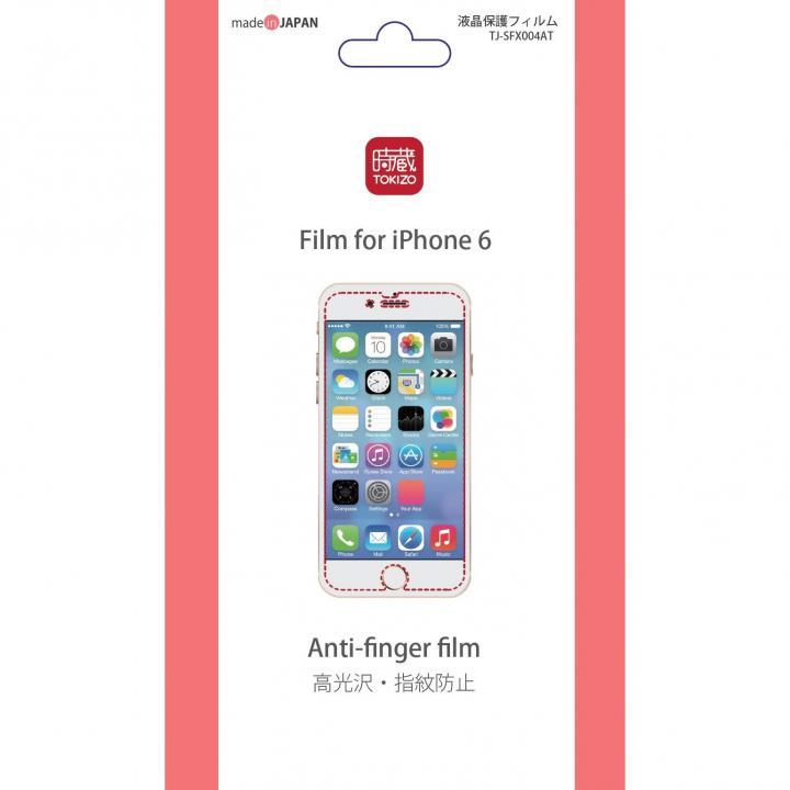 時蔵 指紋防止フィルム iPhone 6フィルム