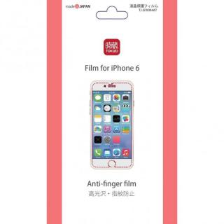 iPhone6 フィルム 時蔵 指紋防止フィルム iPhone 6フィルム