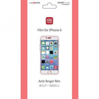 【iPhone6フィルム】時蔵 指紋防止フィルム iPhone 6フィルム