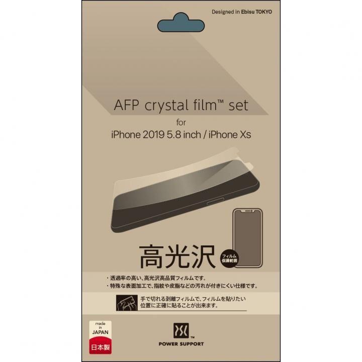 iPhone 11 Pro フィルム パワーサポート クリスタル保護フィルム iPhone 11 Pro_0