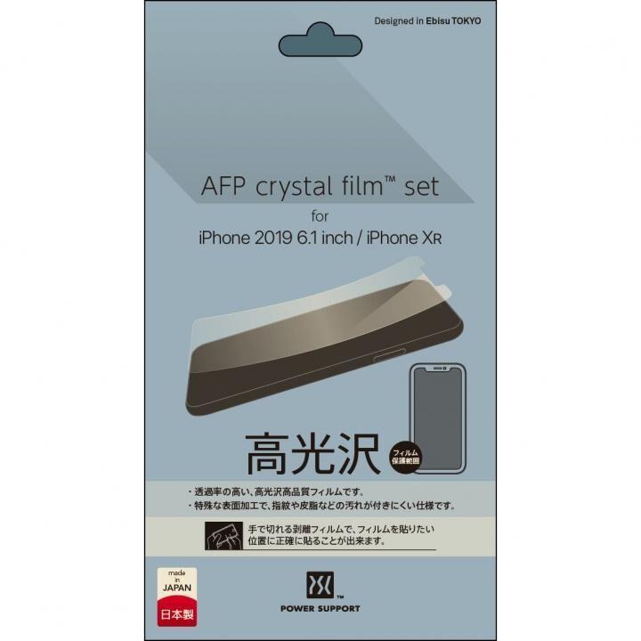 iPhone 11 フィルム パワーサポート クリスタル保護フィルム iPhone 11_0