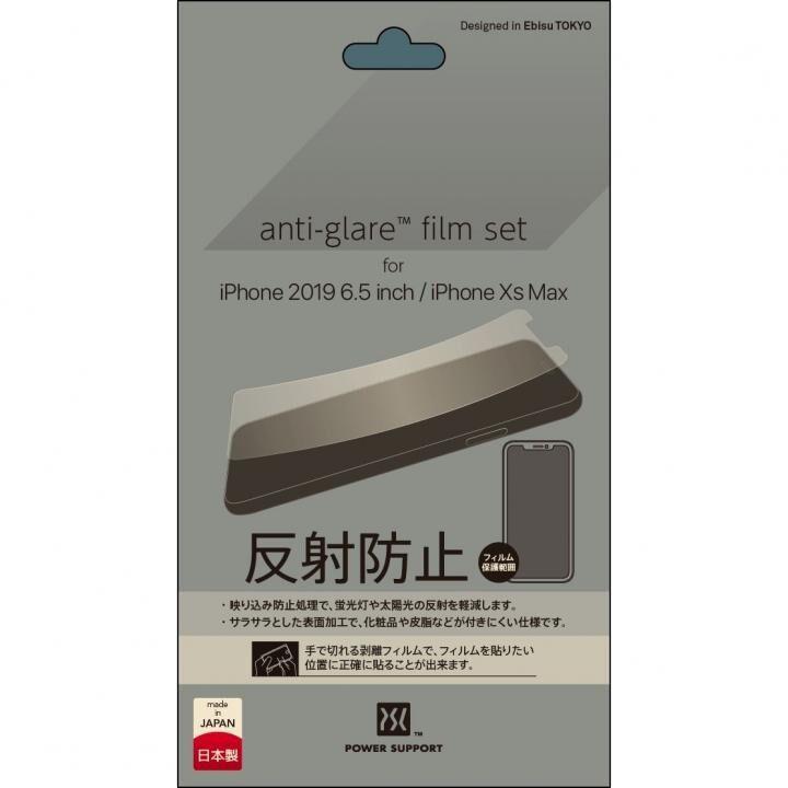 iPhone 11 Pro Max フィルム パワーサポート アンチグレア保護フィルム iPhone 11 Pro Max_0