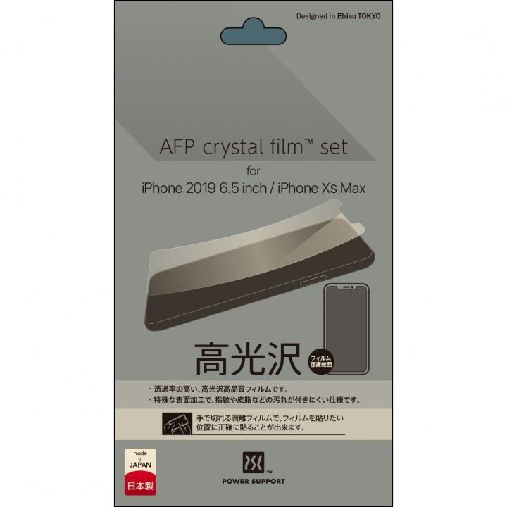 iPhone 11 Pro Max フィルム パワーサポート クリスタル保護フィルム iPhone 11 Pro Max_0
