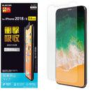 保護フィルム 衝撃吸収/反射防止 iPhone XS/X