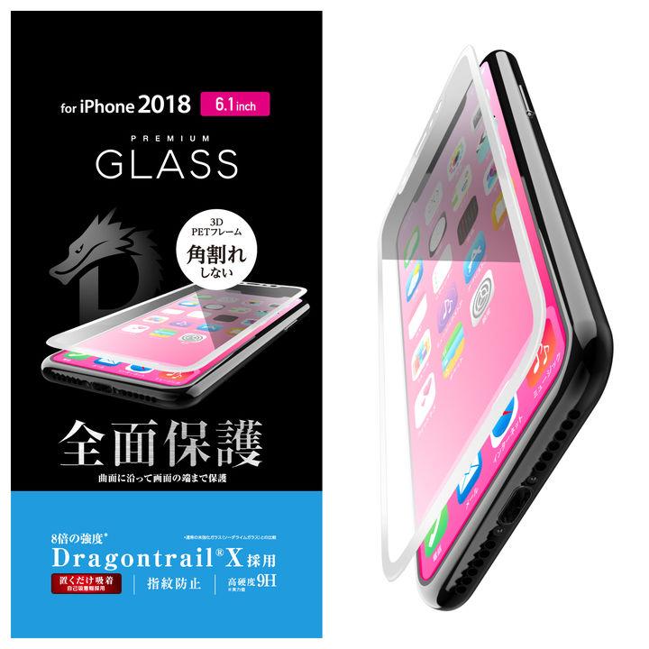 iPhone XR フィルム フルカバー強化ガラス フレーム付 ドラゴントレイル/ホワイト iPhone XR_0