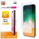 保護フィルム 光沢 iPhone XR