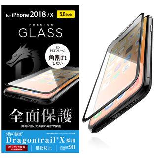 iPhone XS/X フィルム フルカバー強化ガラス フレーム付 ドラゴントレイル/ブラック iPhone XS/X