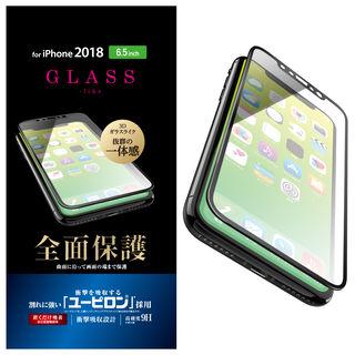 【iPhone XS Max】フルカバーガラスライクフィルム ユーピロン/ブラック iPhone XS Max【9月下旬】