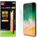 保護フィルム 衝撃吸収/指紋防止/光沢 iPhone XS