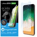 強化ガラス ドラゴントレイル iPhone XS Max