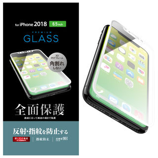 iPhone XS Max フィルム フルカバー強化ガラス フレーム付 反射防止/ホワイト iPhone XS Max