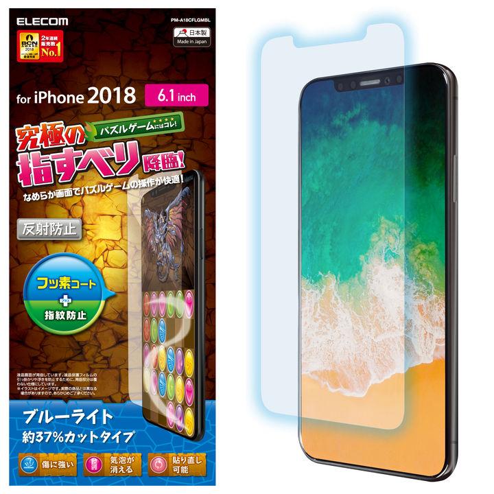 iPhone XR フィルム 保護フィルム ブルーライトカット/反射防止 iPhone XR_0