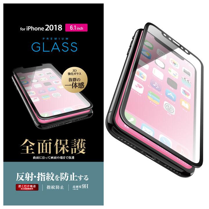 iPhone XR フィルム フルカバー強化ガラス 反射防止/ブラック iPhone XR_0