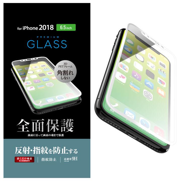 iPhone XS Max フィルム フルカバー強化ガラス フレーム付 反射防止/ホワイト iPhone XS Max_0