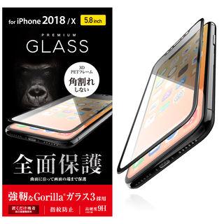iPhone XS/X フィルム フルカバー強化ガラス フレーム付 ゴリラ/ブラック iPhone XS/X
