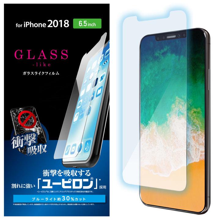 iPhone XS Max フィルム ガラスライク保護フィルム ユーピロン/ブルーライトカット iPhone XS Max_0