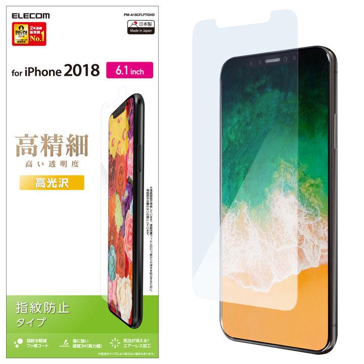 iPhone XR フィルム 保護フィルム 高精細/光沢 iPhone XR_0