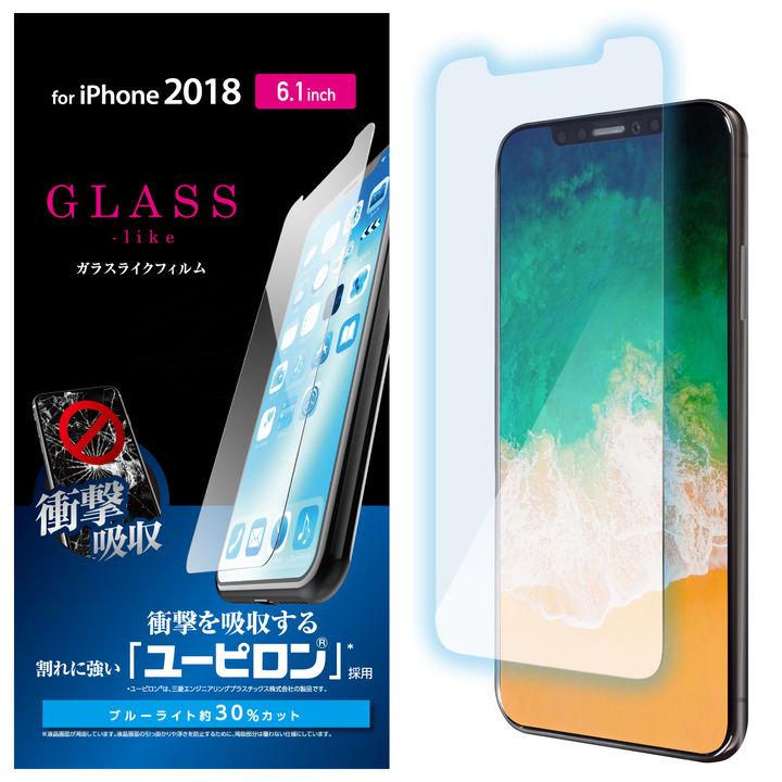 iPhone XR フィルム ガラスライク保護フィルム ユーピロン/ブルーライトカット iPhone XR_0