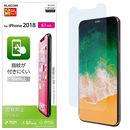 保護フィルム 指紋防止/反射防止 iPhone XR