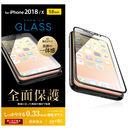 フルカバー強化ガラス 0.33mm/ブラック iPhone XS