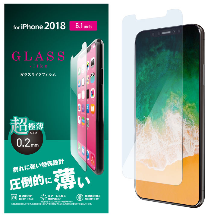 iPhone XR フィルム ガラスライク保護フィルム スタンダード iPhone XR_0