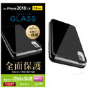 背面フルカバー強化ガラス ブラック iPhone XS