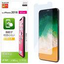 保護フィルム 指紋防止/光沢 iPhone XR