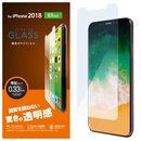 強化ガラス 0.33mm iPhone XS Max