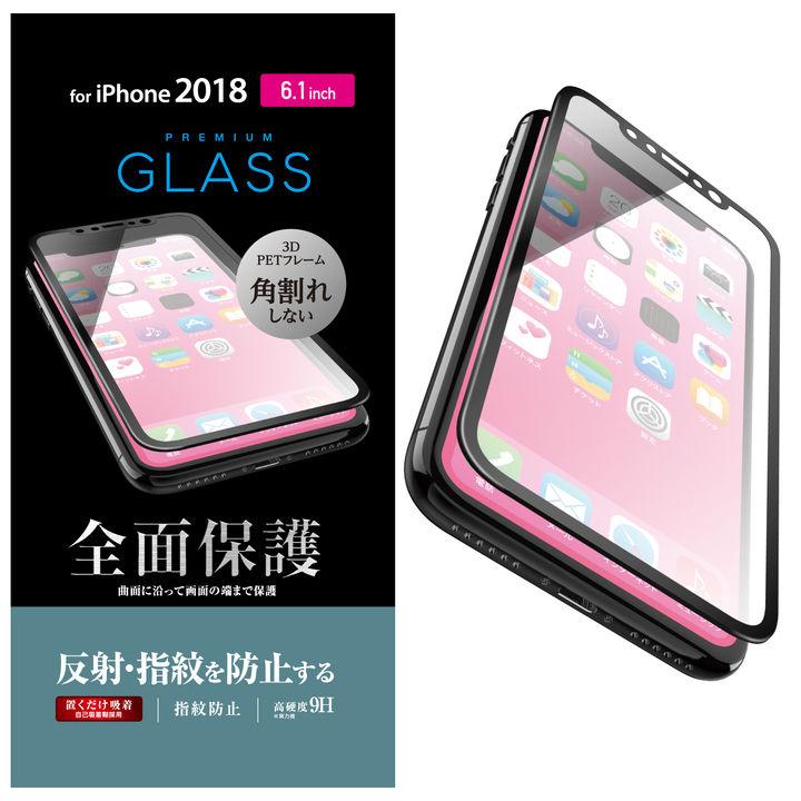 iPhone XR フィルム フルカバー強化ガラス フレーム付 反射防止/ブラック iPhone XR_0