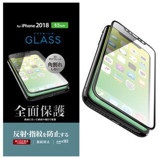 iPhone XS Max フィルム フルカバー強化ガラス フレーム付 反射防止/ブラック iPhone XS Max
