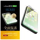 フルカバー強化ガラス 0.33mm/ホワイト iPhone XS Max