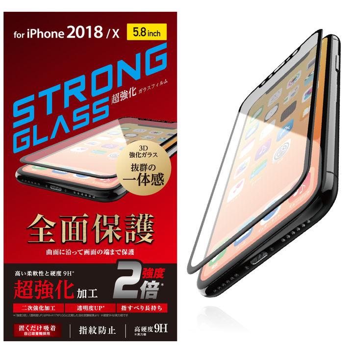 iPhone XS/X フィルム フルカバー強化ガラス 超強化/ブラック iPhone XS/X_0