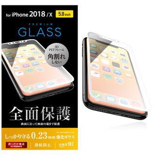 iPhone XS/X フィルム フルカバー強化ガラス フレーム付 ホワイト iPhone XS/X