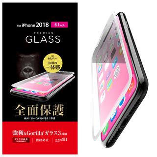 【iPhone XRフィルム】フルカバー強化ガラス Gorilla/ホワイト iPhone XR