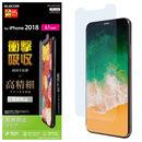 保護フィルム 衝撃吸収/高精細/反射防止 iPhone XR