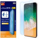 保護フィルム ブルーライトカット/光沢 iPhone XS/X