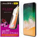 ガラスコートフィルム スムースタッチ iPhone XS/X