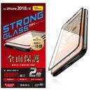 フルカバー強化ガラス 超強化/ブラック iPhone XS