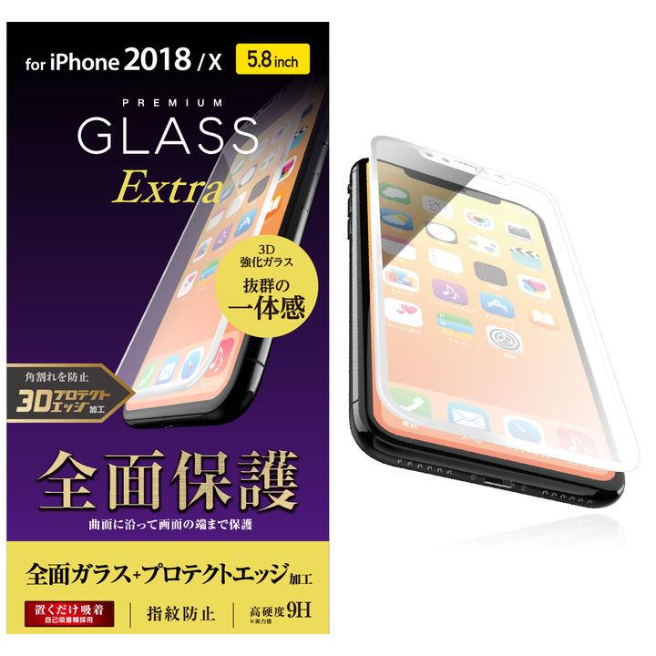 iPhone XS/X フィルム フルカバー強化ガラス ハイブリットフレーム付き ホワイト iPhone XS/X_0