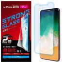 強化ガラス 超強化/ブルーライトカット iPhone XR