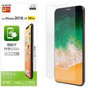 保護フィルム 指紋防止/反射防止 iPhone XS/X
